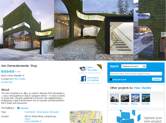 Architizer Architectural Project